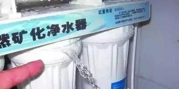 劣质净水器