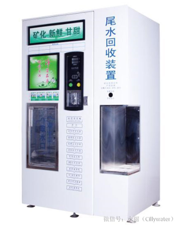 共享净水机