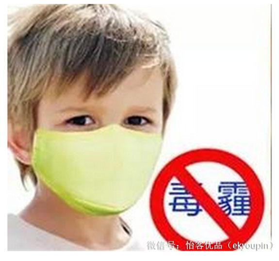 有效预防雾霾