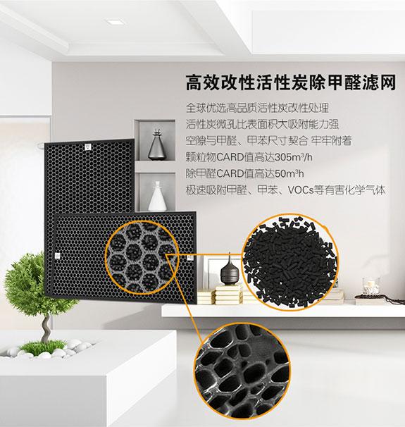 空气净化器使用常识