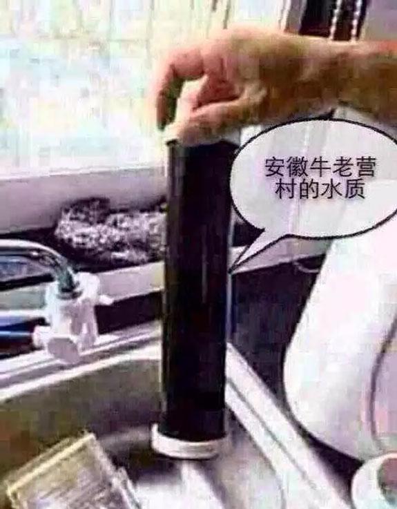 净水器滤芯