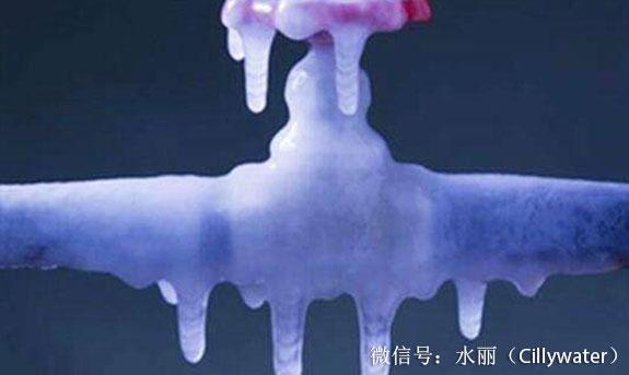 净水器被冻裂