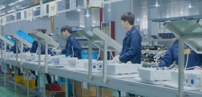 水丽生产中心