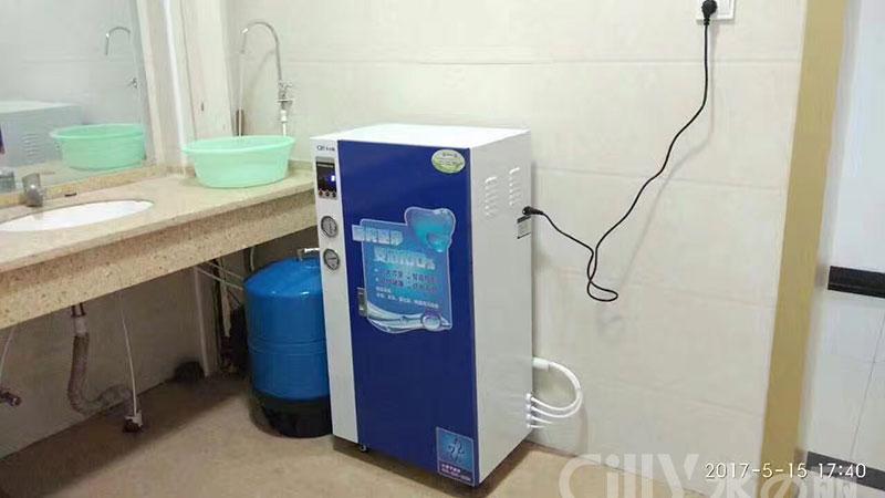 水丽净水机专业化领导品牌