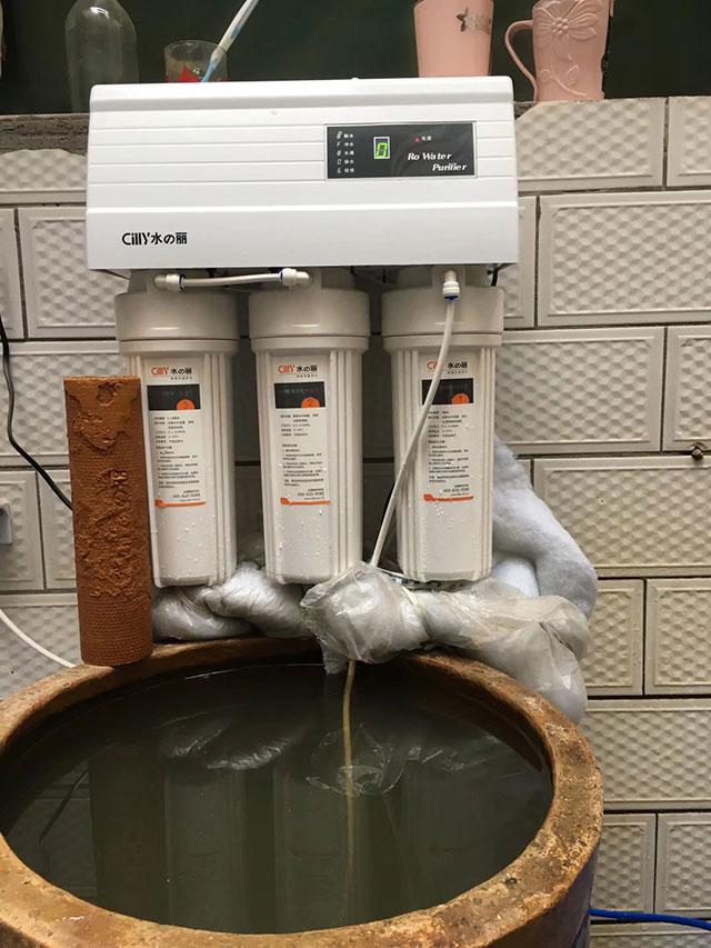 净水器维修