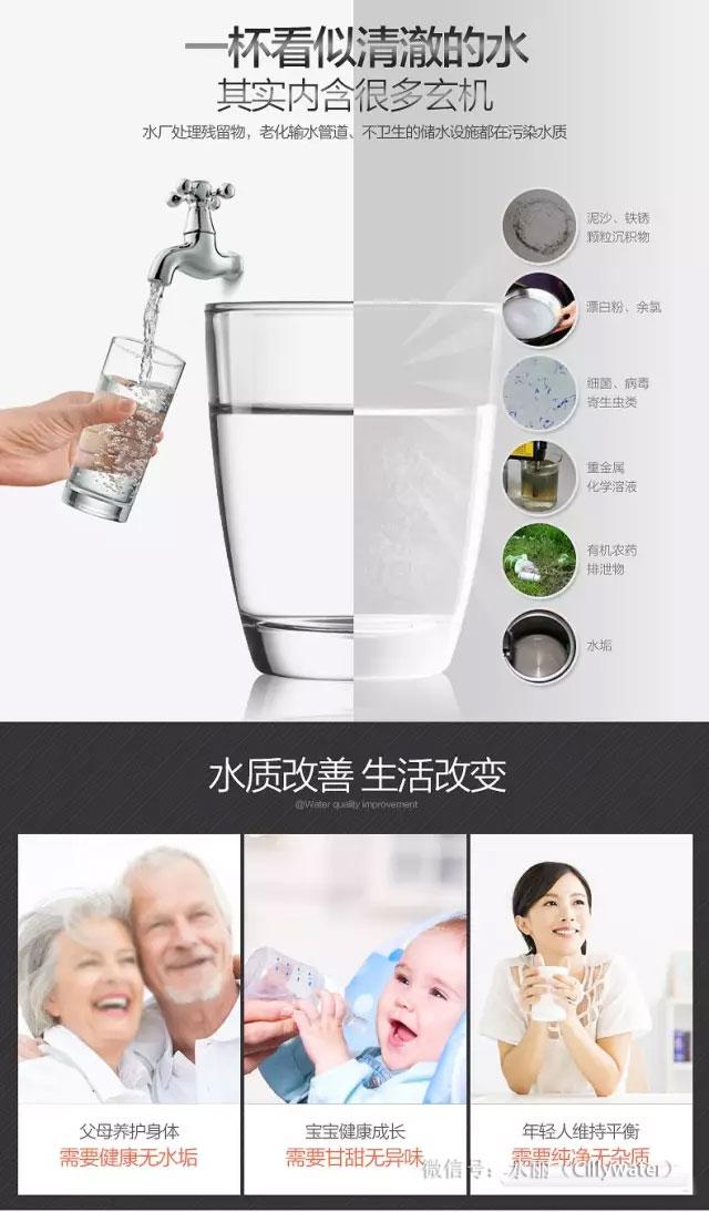 医院装净水器