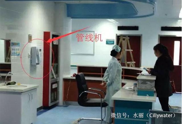 医院装管线机