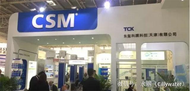 CSM节水膜