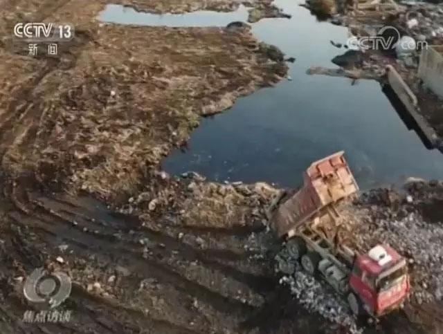 土壤和水遭受严重污染