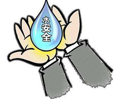 生活饮用水卫生标准
