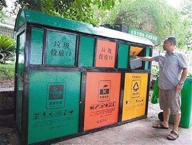 深圳垃圾分类