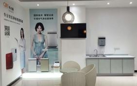 贵州贵阳水丽净水器专卖店