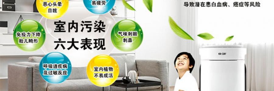上海交大教授披露空净行业两件大事,空气净化器发展趋势已经明朗!