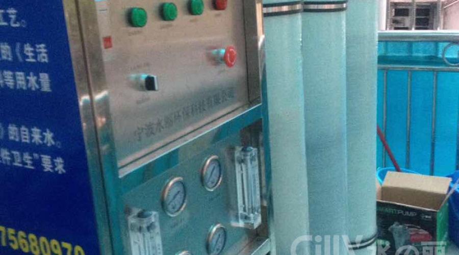 水丽水处理设备安装实景图